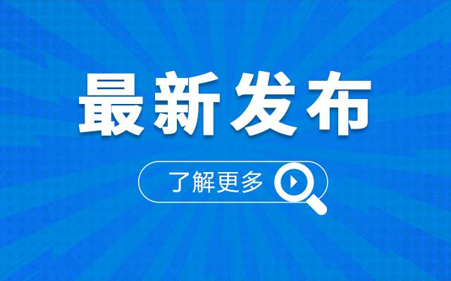 2020年荆州公安县面向抗疫一线医务人员专项招聘事业单位工作人员27人公告