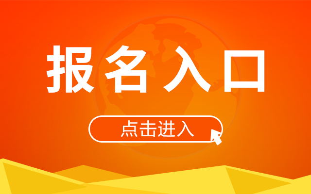 2020年荆门市市直卫生健康系统事业单位招聘面试资格复审公告