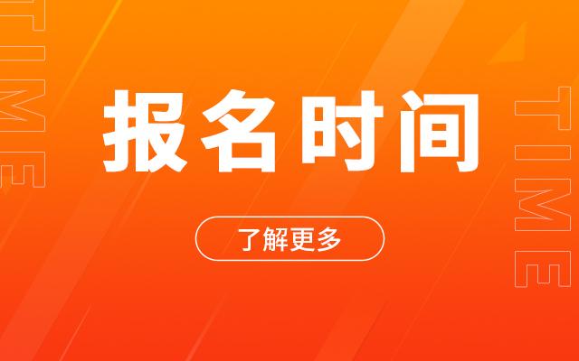 2020宜昌远安县城投物业管理有限公司招聘公告