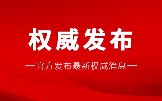 2020中国人寿神农架支公司招聘10人公告